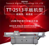 澔图uv打印机平板打印机什么牌子好泰拓数码科技