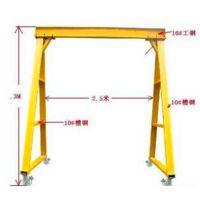 简易门式起重机手推龙门架模具吊小门吊移动式龙门架