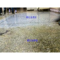 惠州花岗岩翻新公司,惠州花岗岩抛光,惠州花岗岩护理,惠州花岗岩保养公司