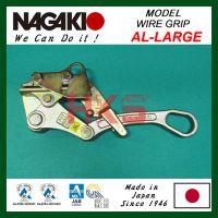 日本NGK品牌代理 AL-LARGE卡线器 2T铝合金卡线器价格