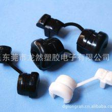 厂家直销金笔美规电源线扣 尼龙线扣 环保阻燃塑料线扣