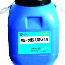 艾偲尼 国标型聚氨酯厂家直销单组份水性聚氨酯防水涂料
