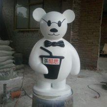 玻璃钢定制奶茶店白熊先生品牌形象公仔树脂彩绘卡通熊熊人仔模型珍珠奶茶仿真熊博士雕像休闲饮吧水吧摆件
