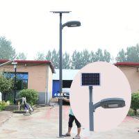LED一体化太阳能路灯 太阳能铁艺灯 太阳能路灯