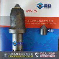 采煤机截齿U95-25新型矿用截齿截齿生产多少钱-钰铧机械制造