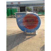 石河子防爆玻璃钢变频离心风机BLF4-72-6A-4kw生产厂家-润飞玻璃钢