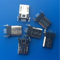 B型MICRO 5P 沉板式贴片公头 前插后贴 DIP+SMT 有弹 PCB-创粤