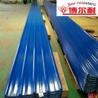 环保型透明玻璃钢采光瓦FRP 进口原材料价格低