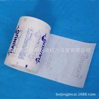 厂家直销     医用消毒灭菌袋    医用涂胶透析纸