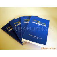 供应书刊,画册,书籍印刷。