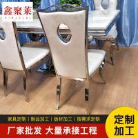 不锈钢时尚客厅布艺餐椅简约西式饭店不锈钢餐厅餐桌椅组合