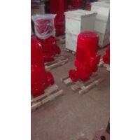 新标准多级消防泵XBD9.0/10-65L室外稳压泵安装 CCCF认证喷淋泵