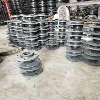 厂家直销KXT-JGD型可曲挠橡胶接头,耐腐蚀橡胶减震器,软连接