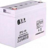圣阳12V120AH蓄电池SP12-120