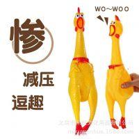 厂家直销惨叫鸡减压发泄 滑稽搞笑宠物玩具地摊热卖大中小号批发