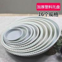 圆形锯齿塑料托盘白色 托盆规格齐全花盆托盘批发
