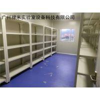 广东广州生产实验室货架厂家