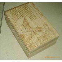 供应古董和收藏品竹制工艺品竹木工艺/木工机床激光雕刻机