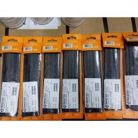 德国 W+S 点焊机 637011 锉刀 637012 全新原装正品
