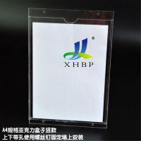 双层插槽A4职务牌相框插盒透明价目表牌职务卡提示职位牌 插纸盒
