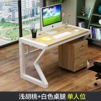 职工办公桌四人简约办公家具双人位并排电脑桌椅员工六人卡位