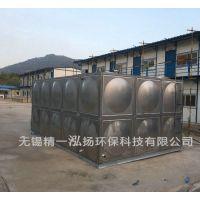 不锈钢保温水箱厂家直销 聚氨酯发泡保温板 性能好