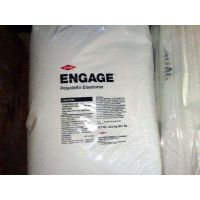 长期供应原料POE美国陶氏 ENGAGE 8540R