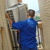 佛山空调清洗服务 广东油烟机清洗服务 空调清洗