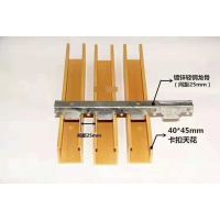七彩桥生态木塑40*45吊顶天花扣板天花隔断厂家直销防霉阻燃