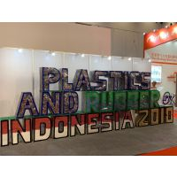 2019年第32届印尼塑料橡胶展