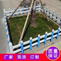 社区别墅栅栏 珠海塑钢围栏定做 清远优质pvc草坪护栏现货厂家