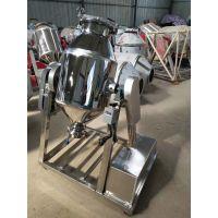 供应腰鼓式360度旋转不锈钢混合机 颗粒干粉粉末粉剂混料机