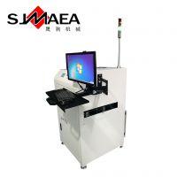 SJMAEA晟驹供应苏州UVLED固化设备FPC等在线式LED UV固化系统