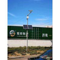 四川云之海公园太阳能监控发电系统厂家直销