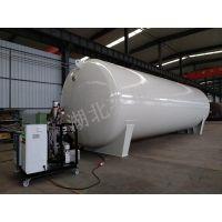 低温液体液化天然气LNG储罐设计规范