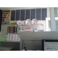 公司出售 太阳能板 程浩太阳能发电系统 新能源产品 逆变器等