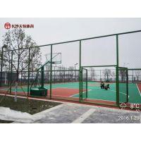 供应室外运动场围网-篮球场拼装式围网-公园体育围栏安装