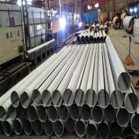 耐高温310S非标不锈钢管材现货批发