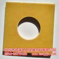 3240环氧树脂垫片 绝缘垫片 质量可靠价格公道