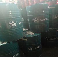 加德士32号导轨油ISOVG32#机床导轨油 滑轨直轨润滑油