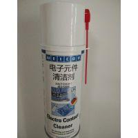 德运兴业WEICON 电子元件清洁剂,用于线路板和开关元件清洁 保护