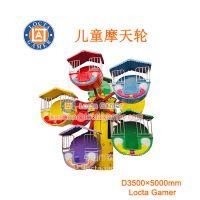 供应中山泰乐游乐制造 中小型室内外游戏游艺设备10座旋转类产品 儿童摩天轮(HP-07)
