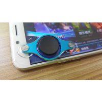 新品八代王者荣耀游戏手柄吸盘方向摇杆安卓苹果手机平板游戏通用