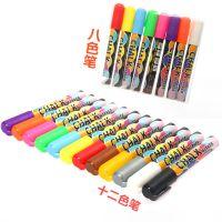 玻璃水粉笔水性笔可擦拭发光广告黑板粉笔幼儿园手工diy绘画手绘