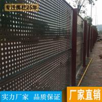 中山金属隔离屏障 珠海施工防护栏 香洲道路冲孔隔离栏