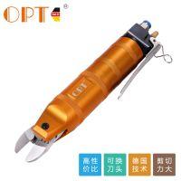 TS-25P+F5气动剪刀F5塑胶气剪S5S手按气动电子脚剪ZS5不锈钢网剪_OPT气剪一套