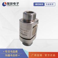 上海隆旅LLBLZ柱式称重传感器 拉力测量传感器 拉力试验机传感器
