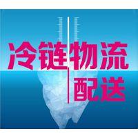 提供上海到西宁冷冻零担运输行情 名孚供