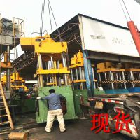 河北廊坊315吨二手四柱液压机电动车坐桶油压机 压饼成型机回收