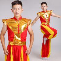 中国风男款打鼓服演出服舞龙舞狮表演服民族舞秧歌服舞蹈服装成人